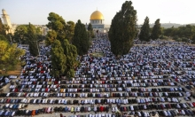 أكثر من 100 ألف مصلٍّ يؤدون صلاة عيد الأضحى في المسجد الأقصى