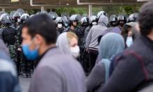 الاحتجاجات على نقص المياه متواصلة في إيران: مقتل شرطي وإصابة آخر