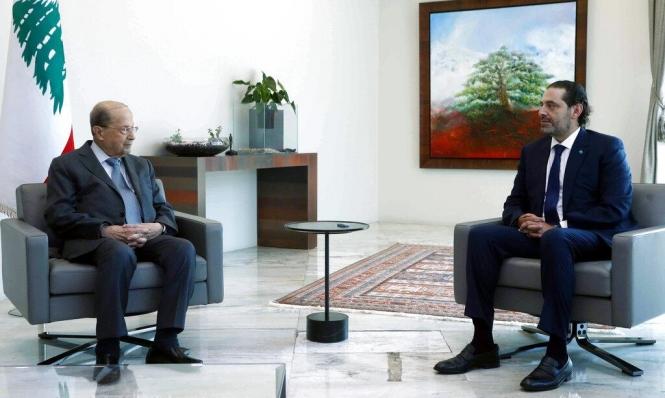 بعد اعتذار الحريري.. عون: الاستشارات لتسمية رئيس حكومة مُكلّف في موعدها