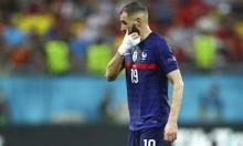 إصابة نجم ريال مدريد بفيروس كورونا