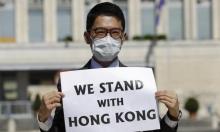 عقوبات صينية على كيانات ومواطنين أميركيين إثر تصريحات بشأن هونغ كونغ
