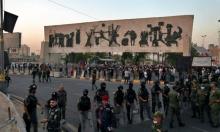 هجوم بطائرة مُسيّرة يستهدف قاعدة تضم قوات أميركية في كردستان العراق
