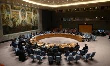 مجلس الأمن يلتئم الأربعاء لبحث انتهاكات الاحتلال