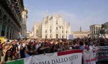 """عشرات الآلاف يتظاهرون في مدن أوروبية ضد """"الشهادات الصحية"""""""
