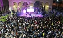 """سخنين: اختتام مهرجان """"العيد في بلدنا"""" بمشاركة الآلاف"""