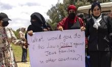 الداخلية الإسرائيلية ترفض النظر في طلبات لم شمل الأسر الفلسطينية