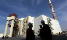 إسرائيل للولايات المتحدة: إيران تتحول بسرعة إلى دولة على العتبة النووية