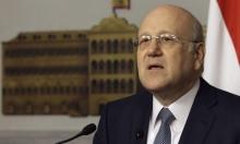 لبنان: توجّه لتسمية نجيب ميقاتي لتشكيل حكومة