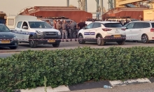 دعوى ضد شرطي اعتدى على متظاهرين عرب في حيفا