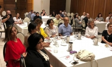 """""""مدى الكرمل"""" يعقد مؤتمره السابع لطلبة الدكتوراه الفلسطينيّين"""