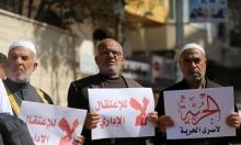 """رفضا للاعتقال الإداري: 14 أسيرا يواصلون معركة """"الأمعاء الخاوية"""""""