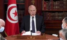 الرئيس التونسيّ يفرض حظر تجوال ليليّ ويعطّل العمل بمؤسسات الدولة