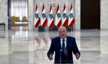 ميقاتي بعد الاستشارات النيابيّة: الحكومة اللبنانيّة تتألف قريبا