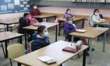 العام الدراسي الجديد: هل ينتظم التعليم ضمن مجموعات؟