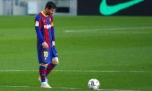ميسي لاعب حر: شرطان لخوض التدريبات مع برشلونة!
