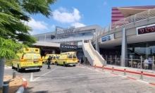 إصابة خطيرة لعامل بصعقة كهربائية وسط البلاد
