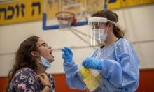 كورونا بالبلاد: 2293 إصابة جديدة وجرعة تطعيم ثالثة بالأسبوع المقبل