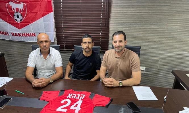 الفريق السخنيني يتعاقد مع اللاعب مروان كبها
