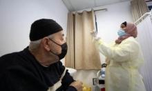 116 إصابة بكورونا بالضفة وغزّة واعتراف إسرائيليّ بشهادات التطعيم الفلسطينية