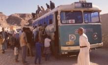 وثائق: معسكرا اعتقال إسرائيليان سريان لغزيين في صحراء سيناء