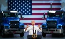 وزارة التجارة الأميركية: الاقتصاد عاد إلى مستوى ما قبل كورونا