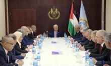 السلطة الفلسطينيّة تصدر قرارا يمنع الموظّفين من التعبير عن آرائهم
