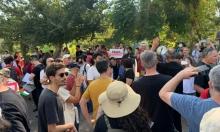 """""""لا للتطهير العرقي"""".. مظاهرة احتجاجية أمام حي الشيخ جراح"""
