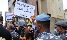 الاتحاد الأوروبيّ بصدد فرض عقوبات على قادة لبنانيين