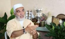 خطوات احتجاجية ضد التضييق على الشيخ رائد صلاح في أسره