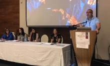 """مؤتمر """"مدى الكرمل"""" السابع: عرض ومناقشة أبحاث طلبة دكتوراة فلسطينيين"""