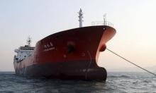 مصادرة ناقلة نفط بدعوى انتهاك العقوبات الأميركية على بيونغ يانغ