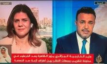 """قناة """"الجزيرة"""" تعود للبث في مصر"""