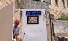 الوثائق الأردنية تؤكد: احتلال القدس عطّل نقل الأراضي في الشيخ جراح لملكية الفلسطينيين