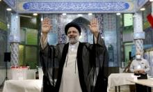أولوياته الاقتصاد ومباحثات النووي: عهد إبراهيم رئيسي يبدأ بإيران