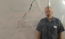 أبو القيعان: استشهاد أبي جريمة مصمّمون على إثباتها وتنكّر الدولة مستمرّ