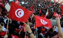 تونس تسجل تراجعا في عجز موازنتها