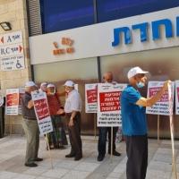 أصحاب الأراضي من طمرة يتظاهرون ضد مخطط شارع 6