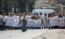 جيش الاحتلال يفرّق وقفة مطالبة باستعادة جثمان الشهيدالشُرَفا