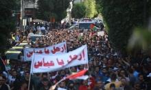 الاحتجاج على سلوك أم على دور السلطة؟/ حيّان جابر