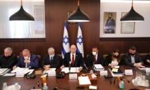 بتأخير 3 سنوات.. الحكومة الإسرائيلية تصادق على الميزانية العامة
