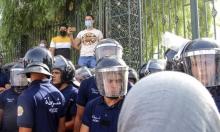 """الرئيس التونسيّ يعفي وزيري الاقتصاد و""""تكنولوجيات الاتصال"""" من مهامهما"""