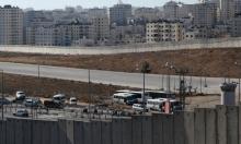 قبيل لقائه ببايدن.. حكومة بينيت تدفع مخططا استيطانيا ضخما شمالي القدس