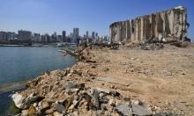 """انفجار مرفأ بيروت: هيومن رايتس تتهم السلطات اللبنانية بالإهمال """"جنائيا"""""""