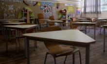 تقرير: تأجيل محتمل للعام الدراسي بسبب انتشار كورونا