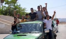 """10 إصابات و19 موقوفا خلال احتفالات """"التوجيهي"""" في الضفة"""