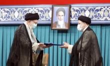 رئيسي خلال تنصيبه: لن نربط حياة الإيرانيين بإرادة الأجانب