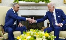 القمة الأميركيّة - العراقيّة: هل تحقق إعادة تعريف دور القوات الأميركية في العراق أغراضها؟