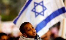 تقدير موقف | إسرائيل والاتحاد الأفريقي: كيف حصل الاختراق؟ ولماذا؟