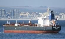 """الجمعة: مجلس الأمن يناقش """"الهجوم الإيراني"""" على السفينة الإسرائيلية"""