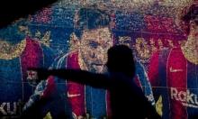 هزّة كروية... رسميا: ميسي خارج برشلونة